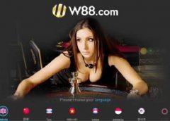 <span>Thông tin nhà cái W88 lừa đảo thành viên có phải sự thật?</span>