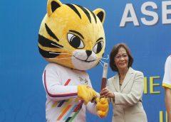 <span>Tìm hiểu về kỳ đại hội thể thao Đông Nam Á – SEA Games lần đầu tiên!</span>
