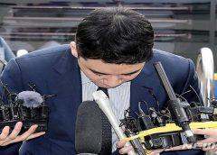 <span>Tin nóng: Seung Ri bị điều tra cáo buộc về việc đánh bạc trái pháp luật</span>