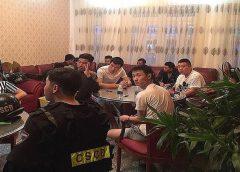 <span>Triệt phá đường dây cá độ người Trung Quốc tại Đà Nẵng</span>