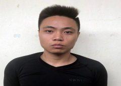 <span>Tin cá cược nhà cái W88: Bắt đối tượng chuyên đánh bạc trên mạng tại Quảng Ninh</span>