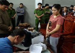 <span>Tin cá cược nhà cái W88: Triệt phá đường đánh cá độ lô đề quy mô lớn tại tỉnh Quảng Bình</span>