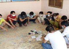<span>Tin cá cược nhà cái W88: Bắt quả tang sới bạc khủng tại Tây Ninh, tạm giam 11 đối tượng</span>